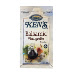 Ken's® Balsamic Vinaigrette Dressing F02-0002212-1300-1.5 oz Balsamic Vinaigrette flavor salad dressing in individually sealed single serving pouch. A convenient travel size for on the go.