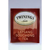 Twinings of London Lapsang Souchong Tea F20-1626908-0000 - Single tea bag in unsealed packet. The celebrated black tea with a distinctive smoky flavour from China.