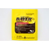 Bayer Aspirin P01-0110201-1000 - 2 tablets in a travel size individually sealed packet.
