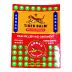 Tiger Balm® - Red Extra Strength Sports Rub P04-0485302-9100-0.14 oz. of extra strength pain relieving ointment. For sore muscles and over-exertion.