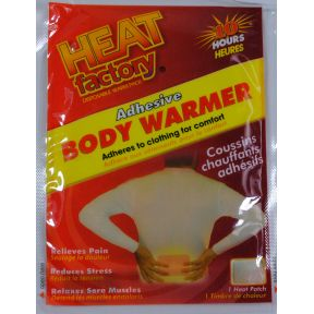 Heat Factory Adhesive Body Warmer Heat Patch P05-0272412-8200 - Patch in individually sealed packet.