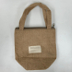 "Bag, Jute Tote, 9"" x 6.5"" x 5"" With Patch, S04-0337718-9100"