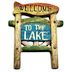 Polystone Mini Lakeside Welcome Sign U03-0601232-0690-a single mini sign. Garden décor.